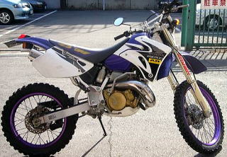 Pin Honda Crm 250 R Best Photos And Information Of